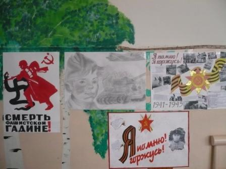 konkurs_plakatov